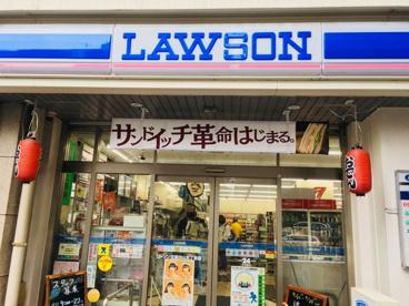 ローソン文京白山五丁目店の画像2