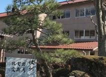 磯松中学校