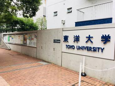 東洋大学 白山キャンパスの画像2