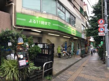 コープみらい(生協) コープ白山店の画像2