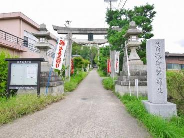 天之香久山神社 (添御県坐神社内)の画像2