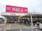 BeLX(ベルクス) 市川宮久保店