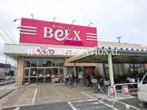 BeLX(ベルクス) 市川堀之内店
