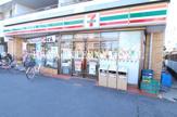 セブンイレブン 江戸川東瑞江鎌田店
