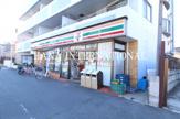セブンイレブン 江戸川北葛西5丁目店