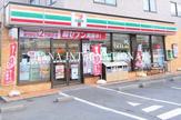 セブンイレブン 江戸川東葛西4丁目店