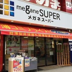 メガネスーパー 新宿中央東口店の画像1