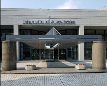 大阪国際交流センター(大阪カンファレンスセンター&ホテル)の画像1