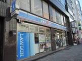 ローソン 渋谷三丁目明治通り店