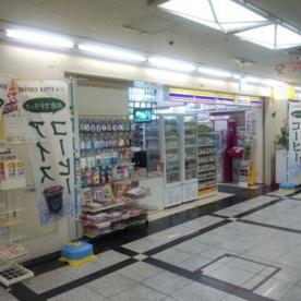 ミニストップ 大阪船場センタービル店の画像1