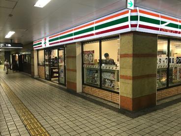 セブンイレブン 大阪本町駅中央店の画像1