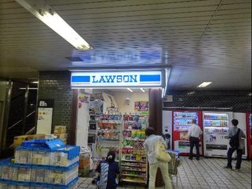 ローソンサテライト  OSL中央本町駅店の画像1
