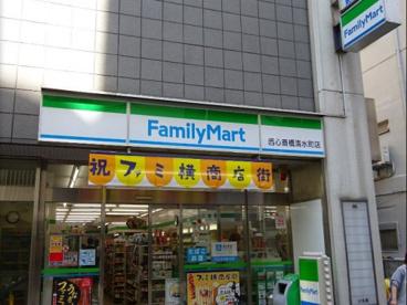 ファミリーマート 西心斎橋清水町店の画像1