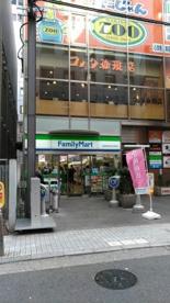 ファミリーマート 御堂筋清水町西店の画像1