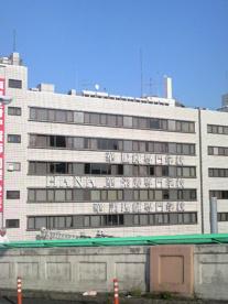 学校法人 華学園の画像1