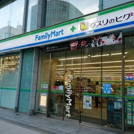 ファミリーマート 薬ヒグチ谷町二丁目店の画像1