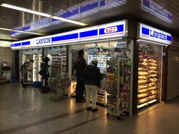 ローソンサテライト  OSLなんば駅南店の画像1