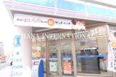 ローソン 市川平田三丁目店