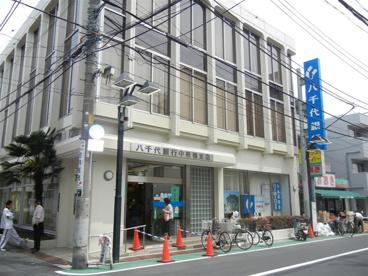 きらぼし銀行 中板橋支店の画像1
