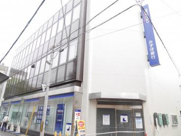 みずほ銀行山本支店の画像1