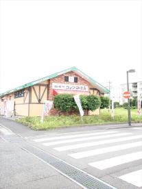 コメダ珈琲店 海老名かしわ台店の画像1