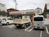 セブン-イレブン綾瀬大上3丁目店
