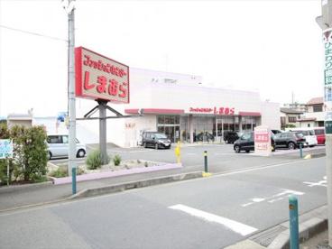 ファッションセンターしまむらかしわ台店の画像1