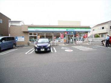 ファミリーマート海老名東柏ヶ谷店の画像1