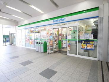 ファミリーマート相鉄かしわ台駅店の画像1