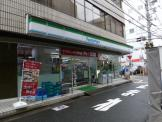 ファミリーマート 三鷹駅前店