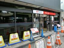 三菱UFJ銀行三鷹支店
