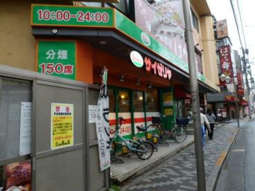 サイゼリヤ 三鷹駅南口店の画像1