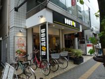 ドトールコーヒーショップ 三鷹南口店