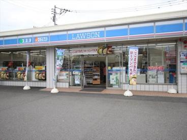 ローソン 厚木妻田西一丁目店の画像1