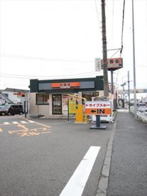 吉野家246号線厚木妻田店の画像1
