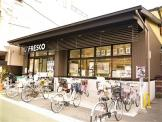 フレスコ 千本中立売店