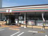セブンイレブン 北助松駅前店