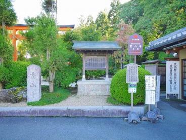霊山寺の画像3