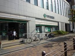 りそな銀行 布施口支店の画像1