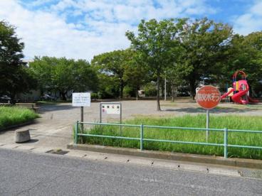蘇我公園の画像1