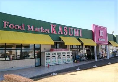 カスミ 梅園店の画像1