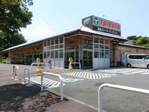 TAIRAYA川鶴店