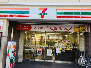 セブンイレブン 文京千石駅前店の画像1