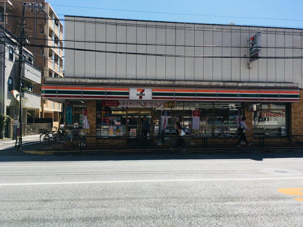 セブンイレブン 文京千石一丁目店