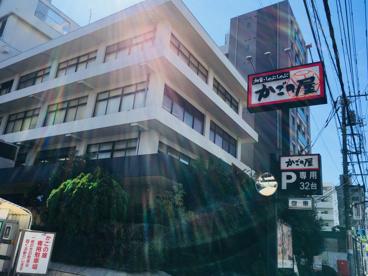 かごの屋 文京千石店の画像1