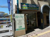 大型コインランドリーSunny Spot 三鷹店