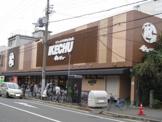 イケチュー 少林寺店