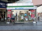 ファミリーマート八王子パーク壱番街通り店