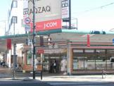 セブンイレブン八王子横山町店