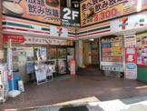 セブンイレブン八王子ユーロード店